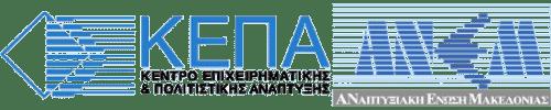 ΚΕΠΑ - ΑΝΕΜ - Λογότυπο