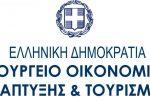Παράταση υποβολής αιτήσεων Υπαγωγής στο καθεστώς «Νέες Ανεξάρτητες ΜΜΕ» του Ν.4399/16.