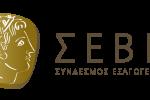 Εκδήλωση για τις ελληνικές εξαγωγές στη Θεσσαλονίκη.