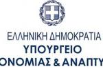 1η Εγκύκλιος για το σχεδιασμό του νέου Εταιρικού Συμφώνου για το Πλαίσιο Ανάπτυξης, ΕΣΠΑ 2021-2027
