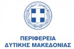 """Προκήρυξη της Δράσης """"Επιχειρηματική Ευκαιρία"""" στο πλαίσιο του ΕΠ-ΠΔΜ, ΕΣΠΑ 2014-2020."""